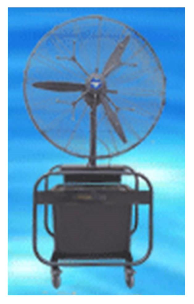 Heavy Duty Outdoor Misting Fan : Heavy duty industrial misting fan cooling outdoor